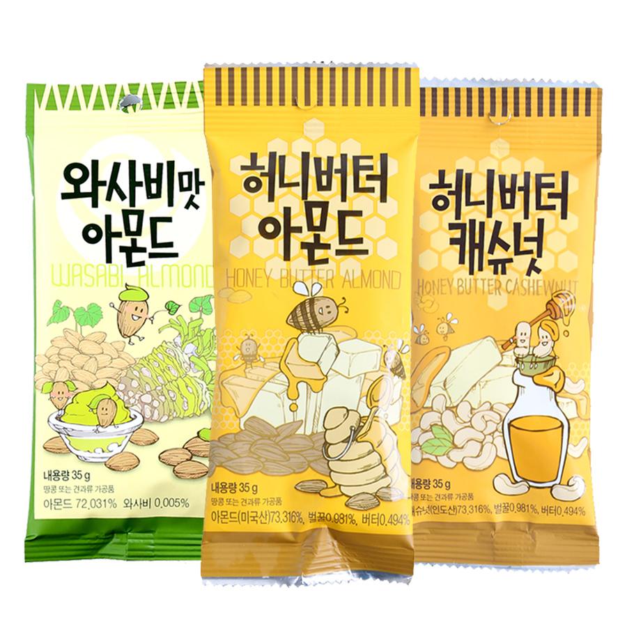 ~天貓超市~韓國 扁桃仁 芥末味35g蜂蜜黃油杏仁味35g腰果35g
