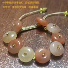 Xinjiang gobi color jade quality goods ur hetian silk jade buckle bracelet with evil spirits to dispense with a disaster safe and pure natural jade