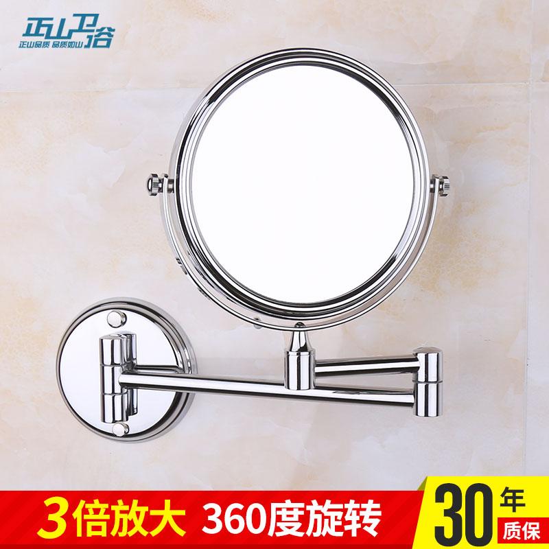 Положительный гора ванная комната аппаратные средства кулон ванная комната ванная комната косметическое зеркало зеркало косметология зеркало лупа составить царапина усы использование