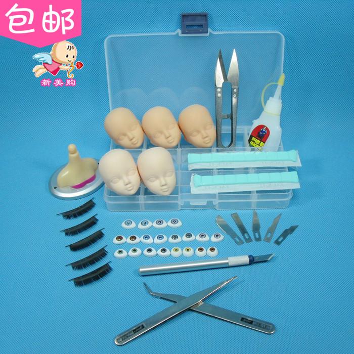 Keer BJD change dress doll DIY make up material tool eye opening training set special package