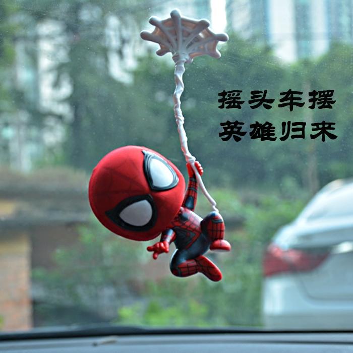 新款蜘蛛侠汽车摇头摆件车内摇头公仔可爱车载饰品车上仪表台摆饰