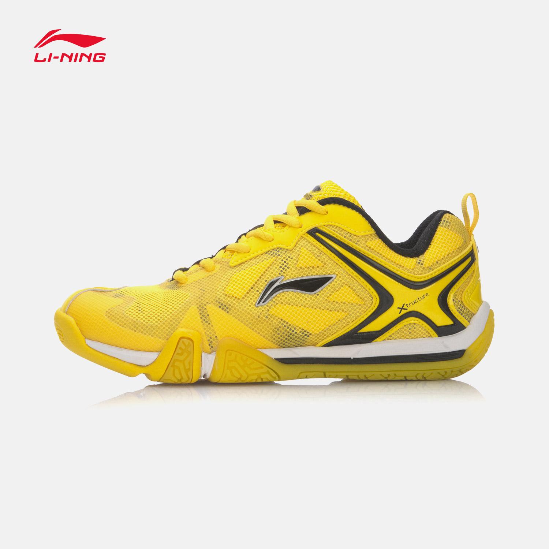 Li ning бадминтон обувной обувь женская паста земля полет отскок затухание конкуренция специальность бадминтон обувной спортивной обуви