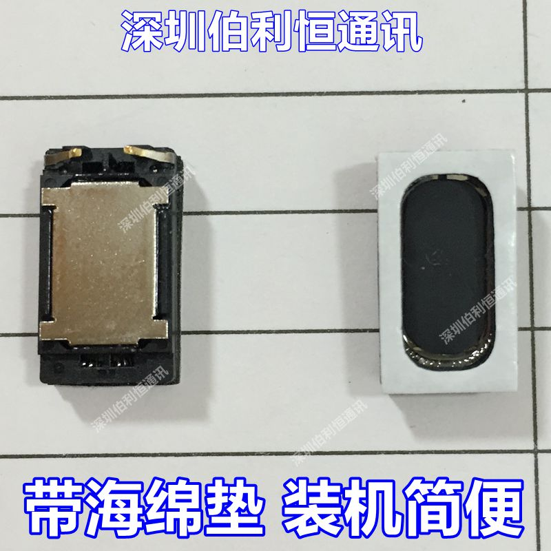 适用HTC rezound Z715E 霹雳二代 G18 G14 EVO 3D G17喇叭 扬声器