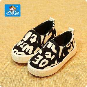 75儿童帆布鞋男童女童鞋休闲运动板鞋套脚宝宝帆布鞋春夏新款