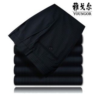 Younger men s pants K41102 new counter genuine business men pure wool suit pants trousers
