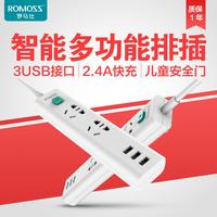 ROMOSS/ рим официальный PS-FH50U многофункциональный USB разъем электропитания сиденье строка вставить электропроводка доска штекер конвертер