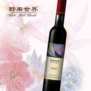 野果世界野果醇(雅)生态健康野果酒杨梅酒 女士甜酒 红酒 果酒