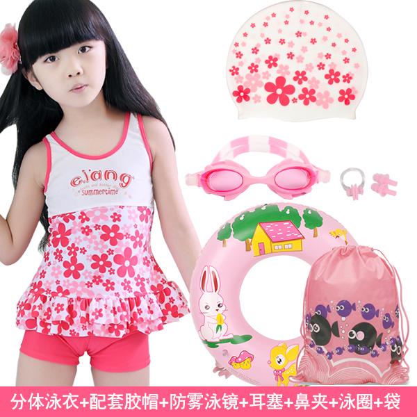 兒童泳衣女孩女童遊泳衣分體裙式泳褲中大童寶寶小童韓國泳裝套裝