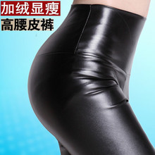2015 autumn winters of tall waist PU leather pants pants and women wear a big yards outside and feet show thin thin hair pencil pants leggings