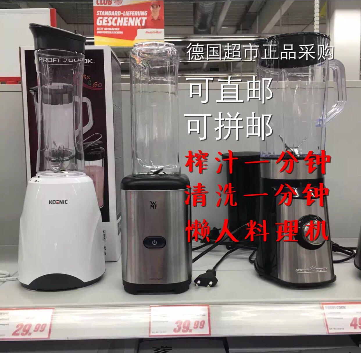 Имеется в наличии в китае WMF благословение витать сокровище младенец младенец вспомогательный еда материал причина машинально фруктовый сок машинально сломанный лед машинально пакет посылка налог