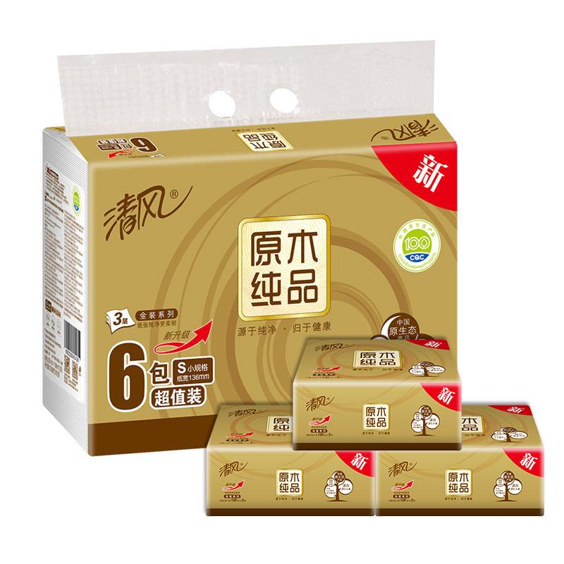 ~天貓超市~清風 原木純品金裝3層120抽^~6包軟包抽取麵紙巾