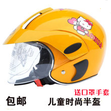 Package mail cartoon children helmets motorcycle electric car warm children helmet children half helmet Harley helmets