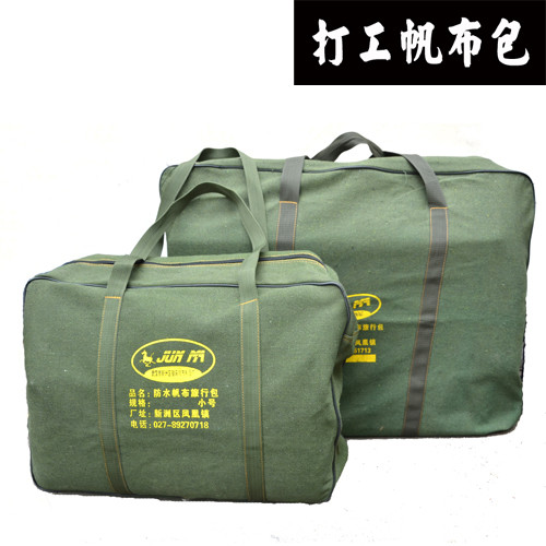 Freshmens school bag, extra large capacity, working canvas, hand-held travel bag, cotton wadding bag, working bag, wear-resistant and solid