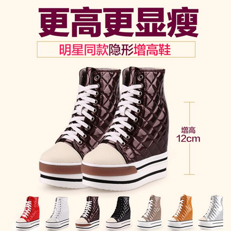 高帮帆布鞋女 百搭内增高女鞋12cm 真皮系带厚底松糕底鞋子 14cm