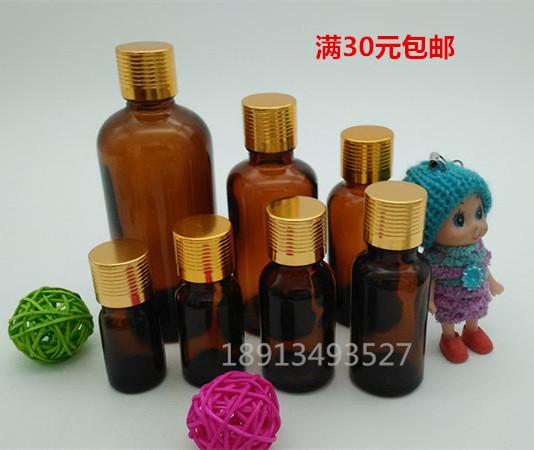 茶色玻璃小酒瓶 棕色精油瓶香水瓶 调配分装瓶化妆瓶药酒瓶含内塞