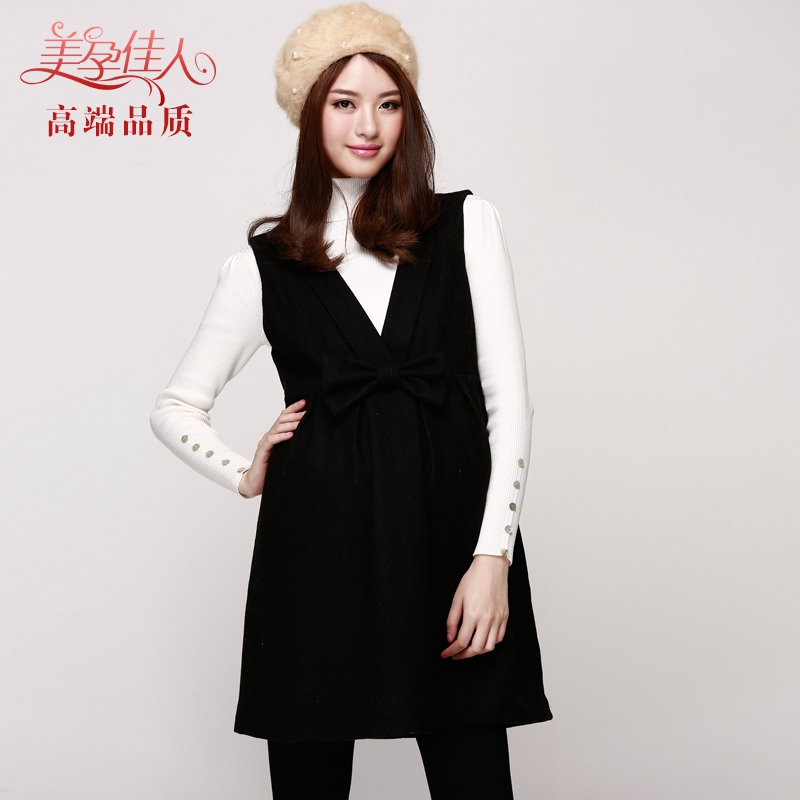 New Maternity Skirt maternity dress spring and autumn maternity jacket Korean fashion maternity vest skirt