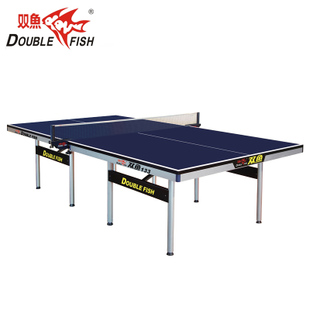 Pisces Direct 133 Type table tennis table standard folding table tennis tournament training authentic home