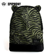Epiphqny British wind tiger stripes printed 11511 male and female high school students' school bags travel backpack