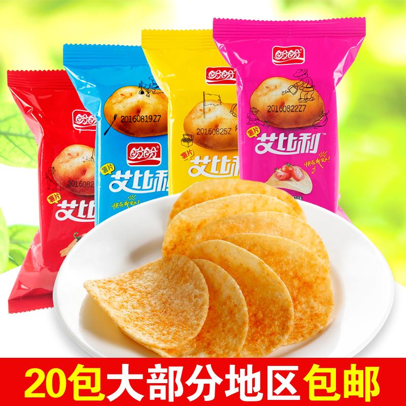 盼盼艾比利薯片单包约35g烤薯片土豆片膨化食品休闲零食小吃