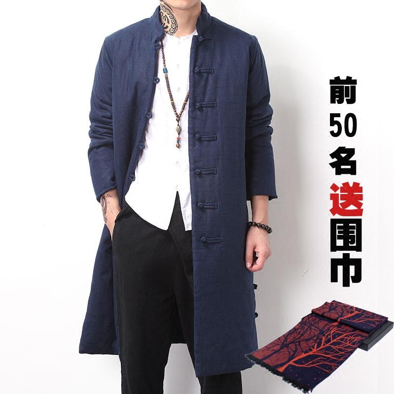 中国风加长款过膝风衣唐装复古长袍棉麻中式加厚棉衣冬季保暖外套