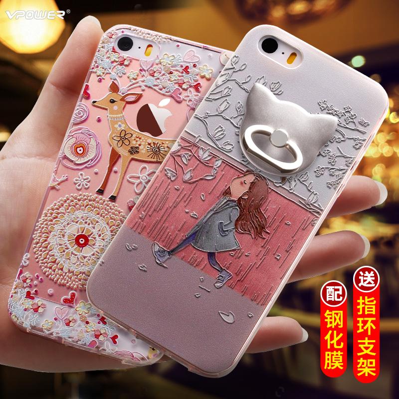 維泡 蘋果5s手機殼iphone5s矽膠iphonese帶指環扣ipone支架se女pg