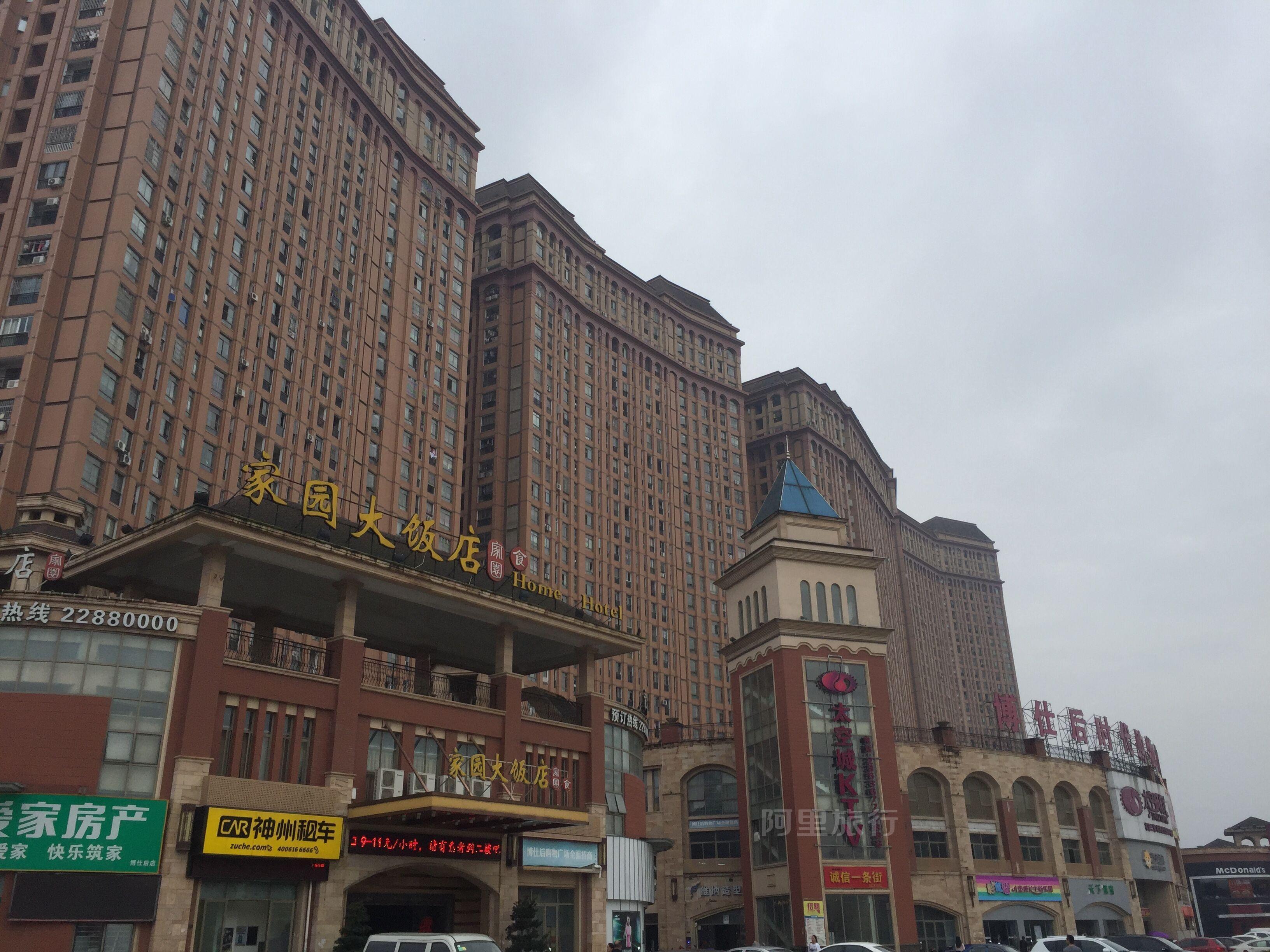 福州世纪城克拉酒店公寓 标准大床房