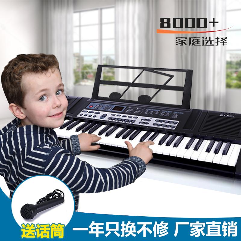 金色年代电子琴61键儿童初学多功能教学电子钢琴宝宝音乐玩具带麦