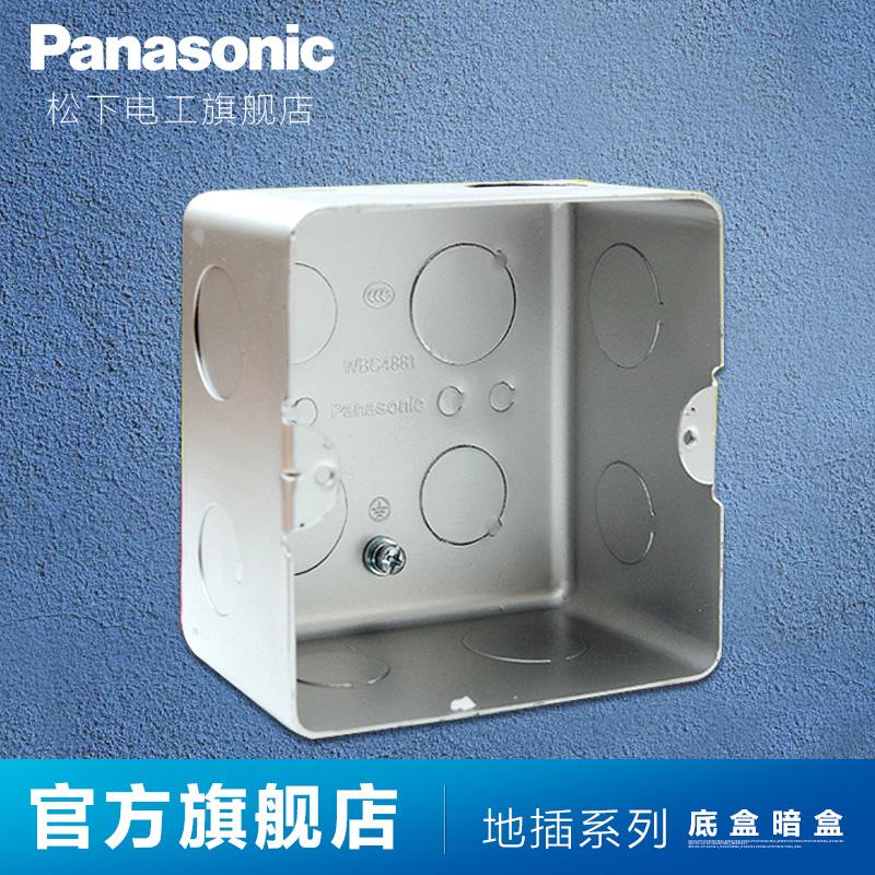 Panasonic переключатель выход вставленный конец коробка земля поверхность выход металл темно коробка общий крышка вставленный сиденье конец коробка темно коробка