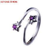 Stone female happy twin natural Amethyst ring 925 Silver jewelry Valentine''''''''s day gifts