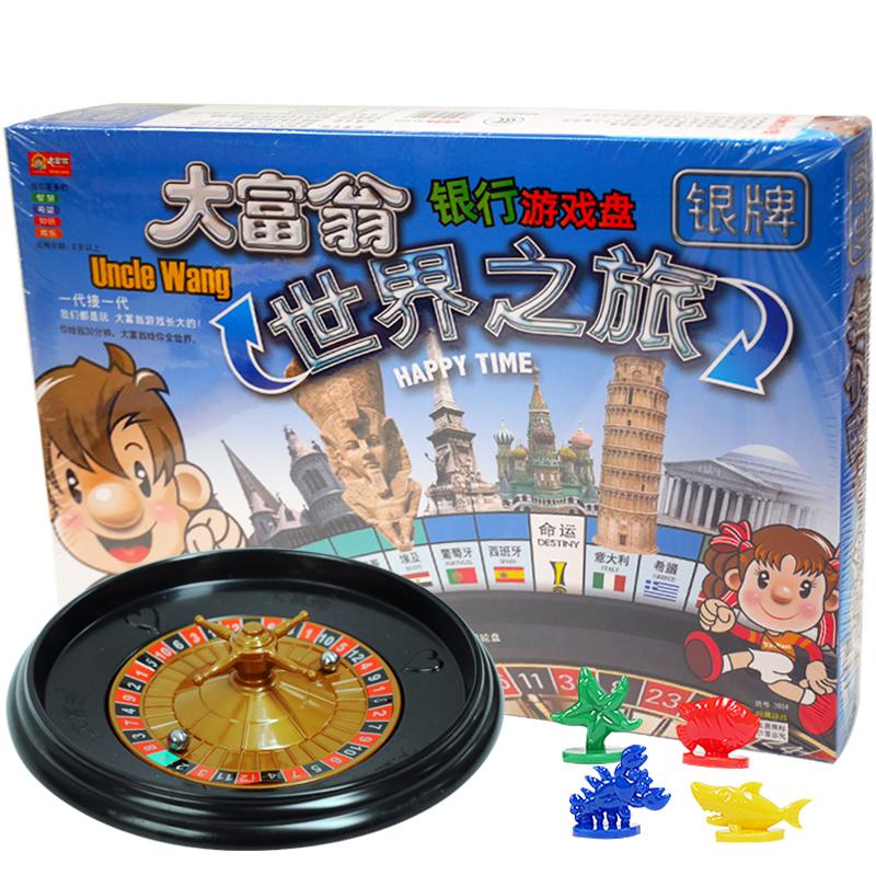 Миллионеров играть лотков и лестниц. мир путешествие китай путешествие счастье жизнь игра шахматы сильный рука шахматы земля свойство большой вешать банк