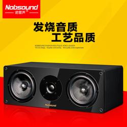 Nobsound NS-1900C Hi-Fi колонки