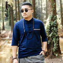 Chinese wind big yards men's wear in summer Tide fatty fertilizer increase plate buckles in short sleeve T-shirt Cotton and linen hanfu