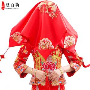 新娘红盖头结婚红色喜帕中式头巾流苏秀禾服刺绣盖头旗袍古典头纱