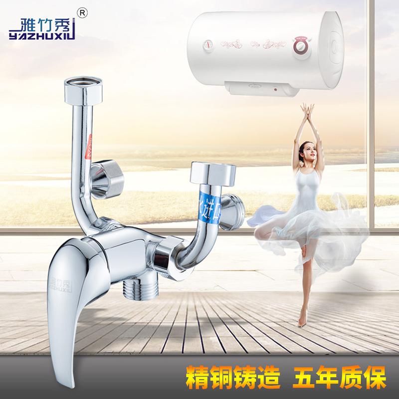 Элегантный бамбук красивый медь U электро горячая вода устройство фонтанчик клапан поверхностный монтаж переключатель душ устройство общий горячая и холодная смешивать вода кран