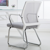 Computer Chair Home Office chair Bow Chair Conference Chair Mahjong Chair staff chair student chair Chess room Chair