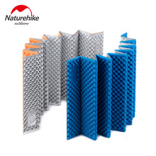 NH move customer single egg trough folding moisture pad aluminum film thickening mat napping mat tent egg nest picnic mat