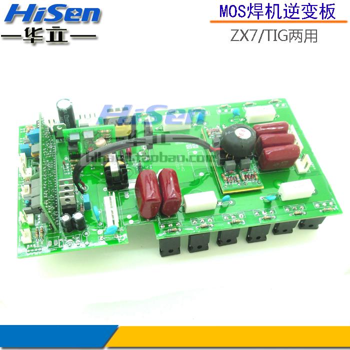 200 inverter board MOS tube inverter welding machine circuit