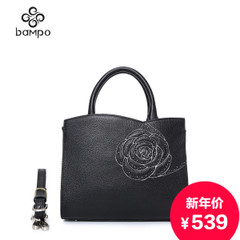 Bampo/the Banpo 2016 national wind decorated original art designer handbags brand handbag hand shoulder