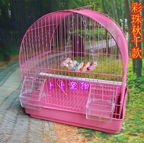 Multi-province Tiger parrot breeding pet food supplies peony metal non-folding pearl bird birdcage