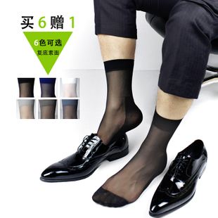 Japan strongly recommended tnt thin stockings men s formal wear plain cool stockings socks double bottom paragraph Specials