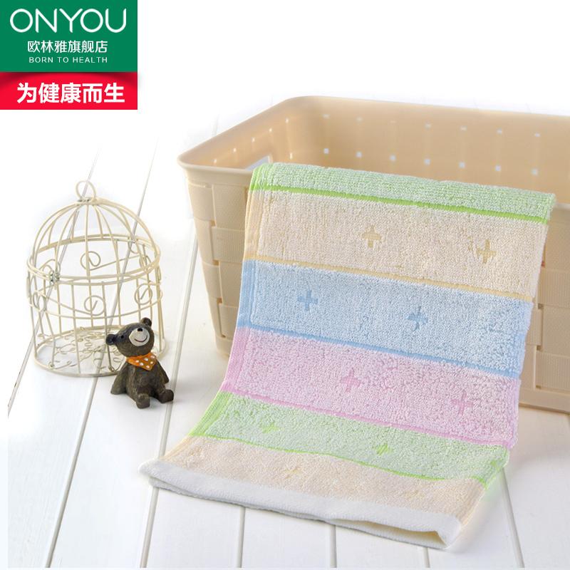 2条装欧林雅儿童竹浆纤维小毛巾洗脸毛巾方巾吸水毛巾面巾