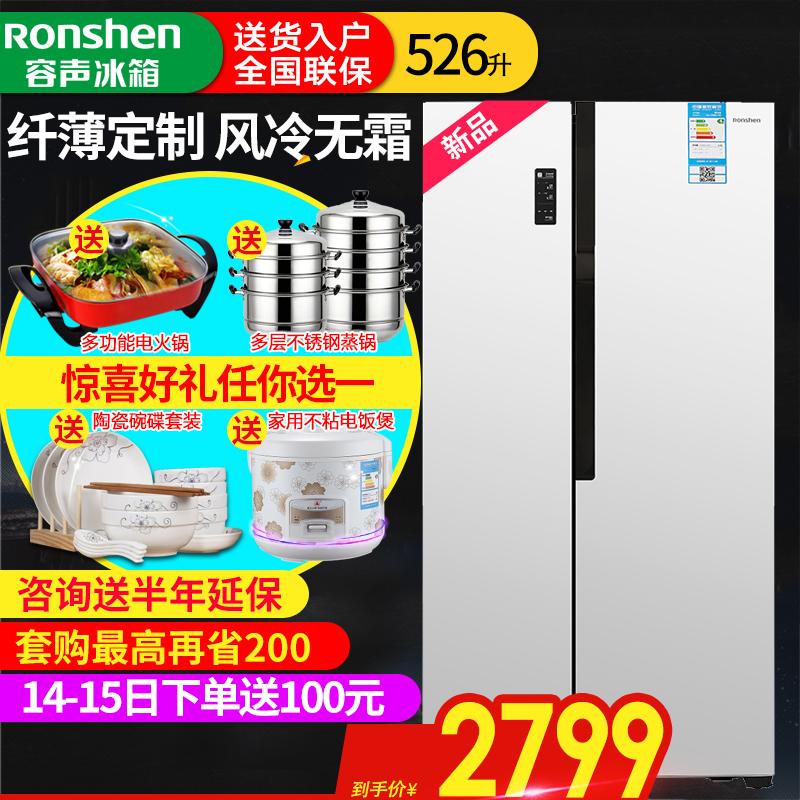 Ronshen/ позволять звук BCD-526WD11HY на дверь электричество холодильник с воздушным охлаждением нет мороз двойная дверь домой