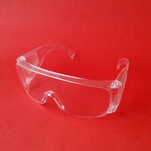 全透明一体百叶窗劳保五金护目眼镜 防风沙尘眼镜 防冲击物 批发