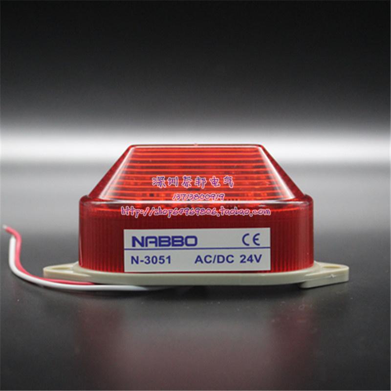 小型LED单频式闪灯LTE-3051/5051指示灯/报警灯N-3051
