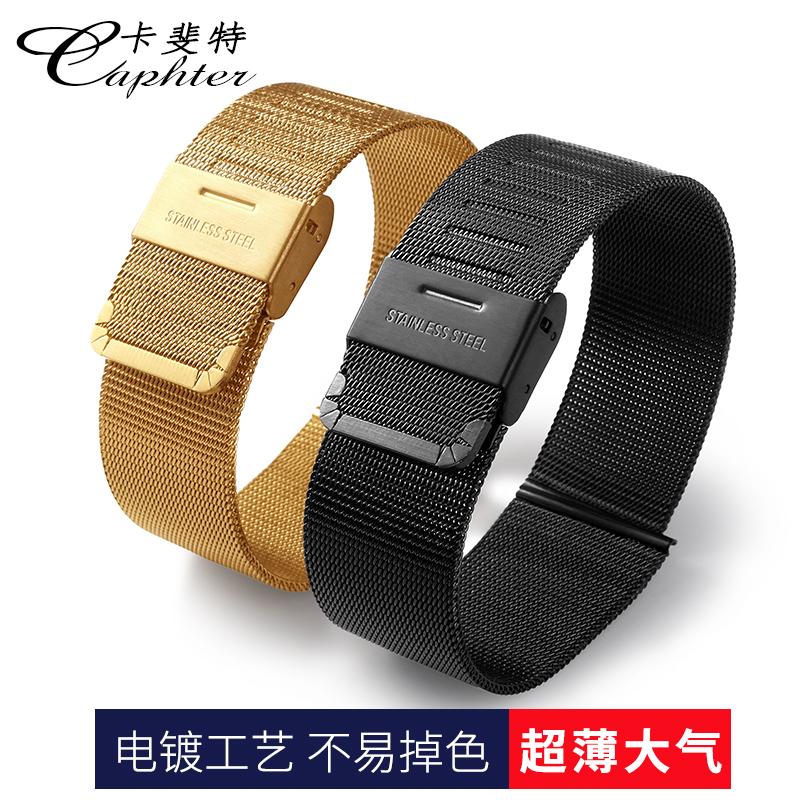 卡斐特超薄鋼帶鋼表鏈女 手表 男手表帶黑色金不鏽鋼表帶金屬