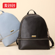 Wheat bags new leather backpack Europe 2015 summer leather backpacks youth contracted the first layer of leather handbags