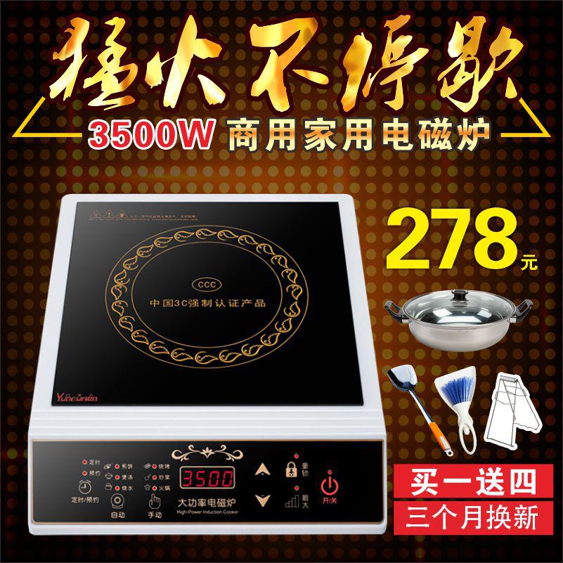 Большой мощности электромагнитная печь домой бизнес взрыв жарить печь блюдо жарить блюдо 3500W спеццена на качественную продукцию бесплатная доставка