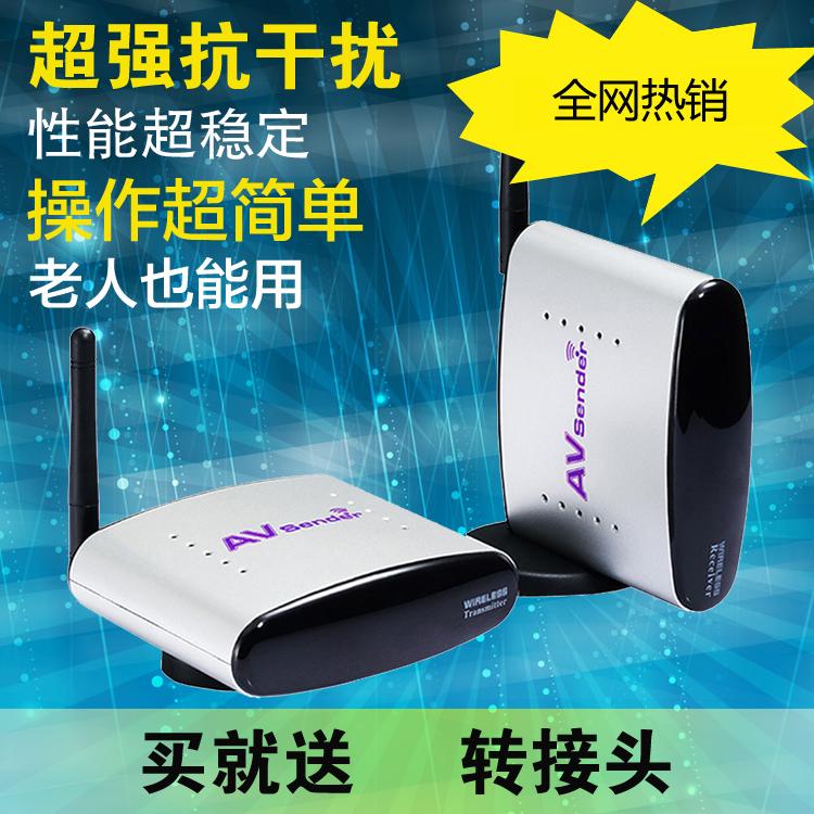 柏旗特 PAT-330 无线视频影音传输器 AV信号视频音频发射器接收器