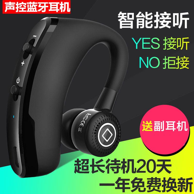 金立s10蓝牙耳机挂耳塞式无线M6plus s6s9 M2017手机原装正品开车