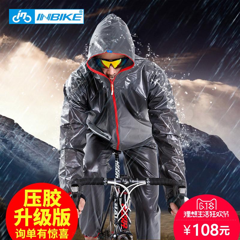 自行車雨衣男女套裝分體式雨披雨褲風衣騎行服山地車跑步戶外裝備